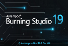 【2018-12-05】专业光盘刻录——Ashampoo Burning Studio 19.0.3.0 简体中文破解版