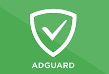 【2019-10-16】国外专业广告拦截工具——Adguard 7.3.2952.0 简体中文版 + 破解补丁