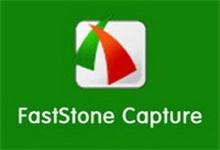 【2019-08-01】屏幕截图(FastStone Capture) 9.1 汉化版(绿色版+单文件版) By:th_sjy + 飞扬时空