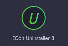 【2019-08-21】专业软件卸载工具——IObit Uninstaller 7.5.0.7 + 8.6.0.10 + 9.0.2.20 专业版(安装版 + 单文件版)