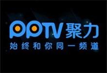 【2019-09-27】PPTV网络电视 5.1.1.0002 去广告精简版