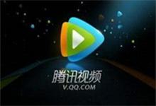【2020-02-18】腾讯视频 10.29.5563 去广告精简版