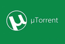 【2019-09-08】BT种子下载利器——uTorrent Pro 3.5.5(Build 45341)Stable 简体中文安装版