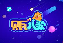 【2020-03-11】贝瓦儿歌 v7.2.1 VIP破解版 By:shagua