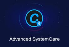 专业系统优化工具——Advanced SystemCare 13.7.0.305 专业版 + 13.3.0.148 旗舰版-QiuQuan's Blog
