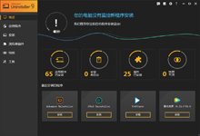 阿香婆卸载工具——Ashampoo UnInstaller 10.0.13 简体中文破解版-QiuQuan's Blog