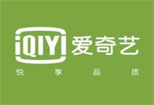 爱奇艺 6.8.93.7066 + 7.11.124.2447 去广告优化版-QiuQuan's Blog