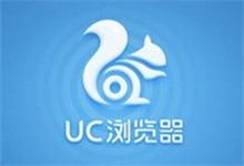 UC浏览器 6.2.4098.3 正式版|优化版-QiuQuan's Blog