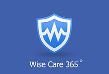 专业系统清理工具——Wise Care 365 Pro 5.5.9 Build 554 去广告终生版(安装版 + 单文件版 + 绿化版)-QiuQuan's Blog