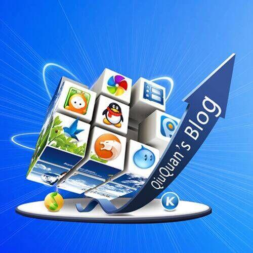 QiuQuan's Blog | 精品软件分享博客,专注于软件的绿化、精简与优化。承接各类电脑&安卓软件宣传推广、软件站与游戏站安装界面定制、浏览器推广首页定制及等相关业务。邮箱:qiuquan_cc@163.com