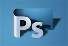 Adobe Photoshop CS6 13.0 简体中文增强版(32位)-QiuQuan's Blog