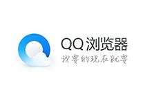 QQ浏览器 10.8.4507.400 剔除驱动优化版-QiuQuan's Blog